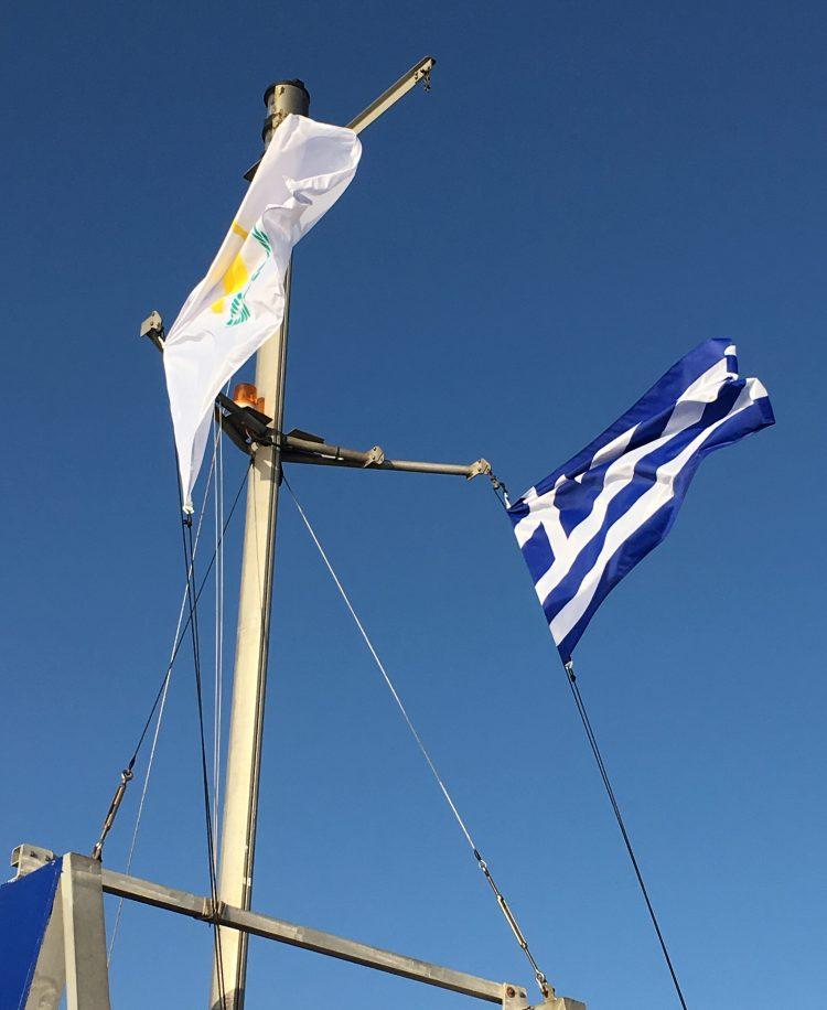 Greek flag flying on Sea Jets ferry from Athens to Mykonos