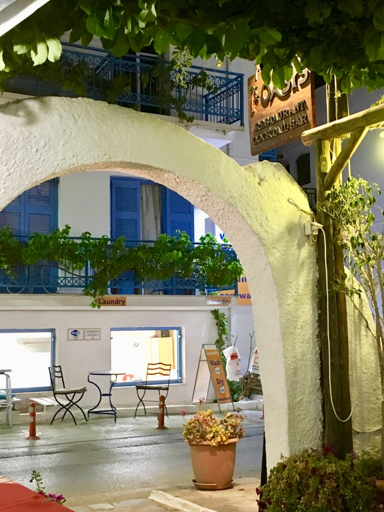 The entrance arch to Oasis Restaurant in Naxos Greece