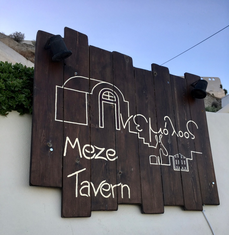 The entrance to Anemoloos Meze Tavern in Santorini Greece